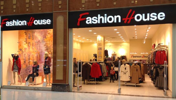 Абсолю Интернет Магазин Женской Одежды С Доставкой